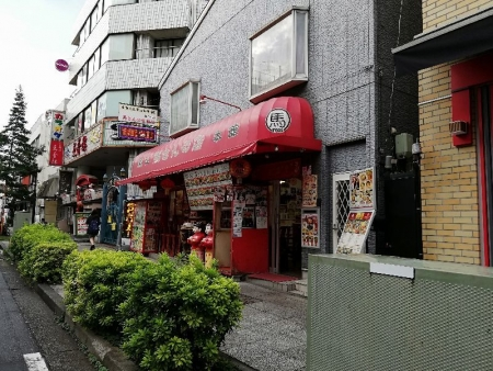 IshikawachoMasan_001_org.jpg