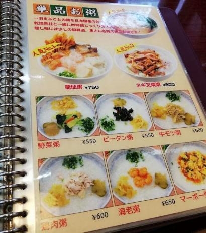 IshikawachoMasan_002_org.jpg