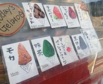 ItoshimaLondonBus_001_org.jpg