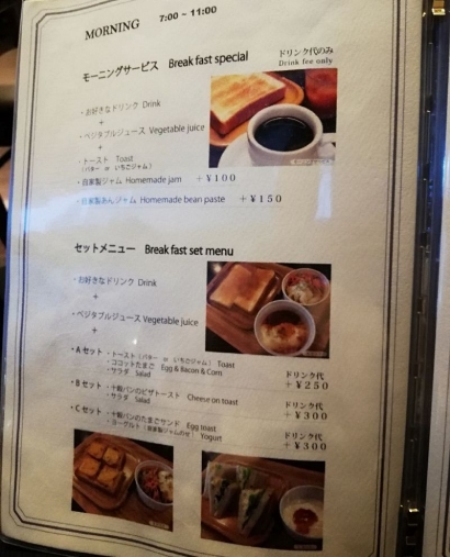 KakoYanagibashi_001_org.jpg