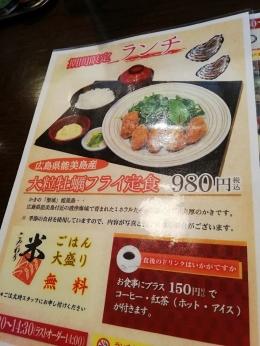 KakogawaSoumi_002_org.jpg