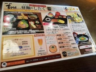 KakogawaSoumi_003_org.jpg