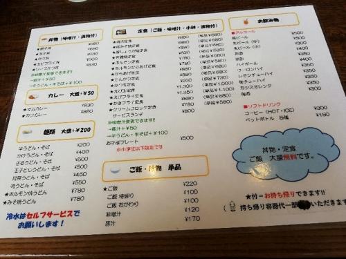 Kameyama7iro_002_org.jpg