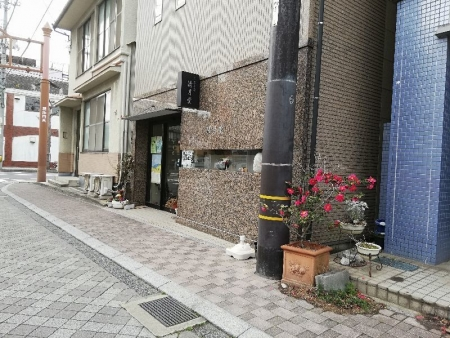 KasaokaSeigetsudo_000_org.jpg
