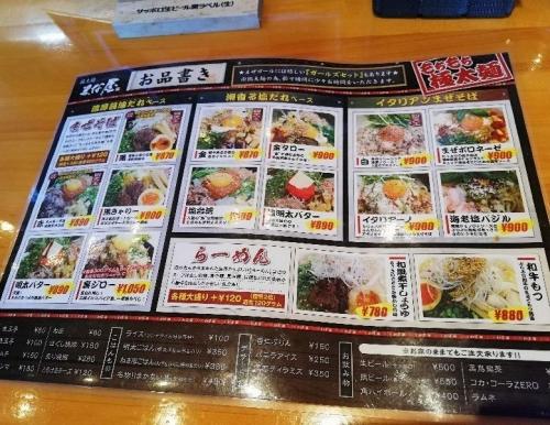 KitaNagoyaManaya_001_org.jpg