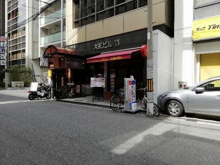 KitahamaCamon_000.jpg