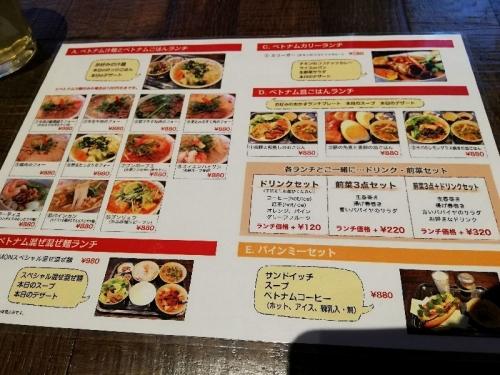 KitahamaCamon_002.jpg