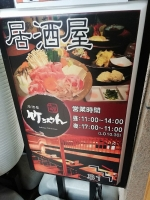 KitahamaTakechan_006_org.jpg