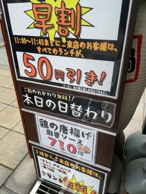 KitahamaTakechan_007_org.jpg