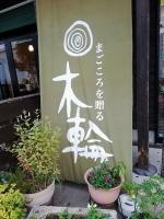 KitakyushuKirin_010_org.jpg