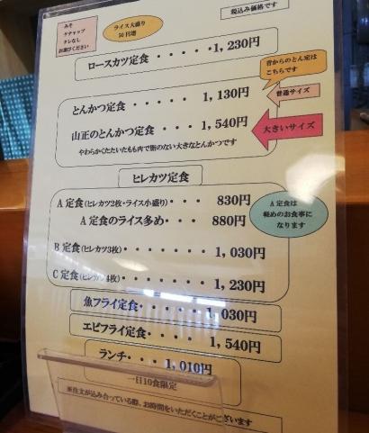 KiyosuYamasho_001_org.jpg