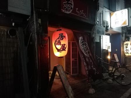 KokuraAkachochin_001_org.jpg