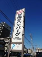 KomakiUtoto_000_org.jpg