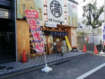 ManmaruSakai_005_org.jpg