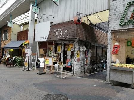 MatuyamachiMac_000_org.jpg