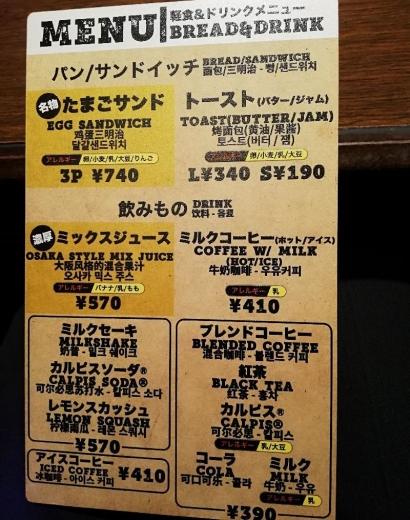 MatuyamachiMac_002_org.jpg