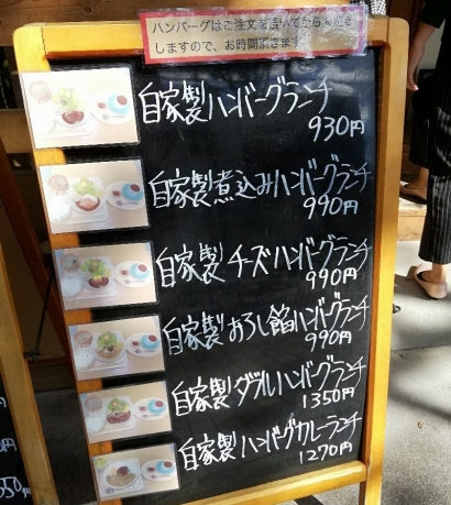 MikunigaokaAomidori_001_org.jpg