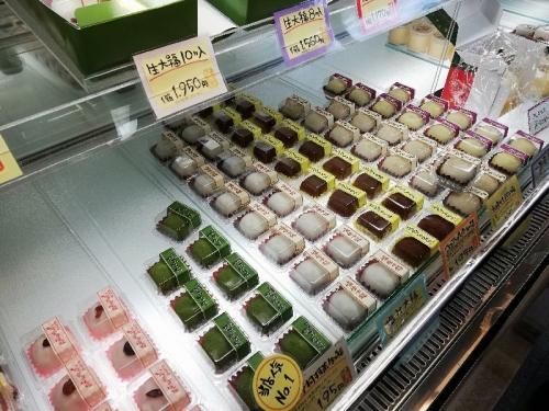 MojikoNagoshi_002_org.jpg