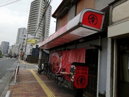 MoriguchiShiawase_000_org.jpg