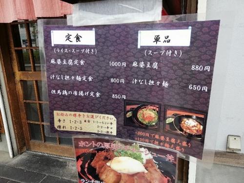 MoriguchiShiawase_002_org.jpg