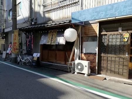 NakatsuBombay_000_org.jpg