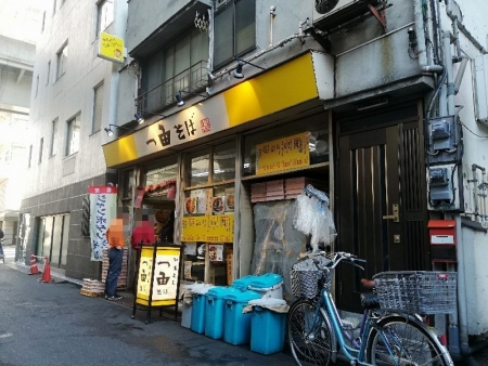 NipporiIchiyoshi_000_org.jpg