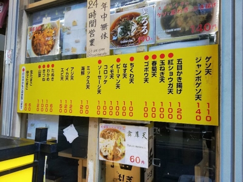 NipporiIchiyoshi_002_org.jpg
