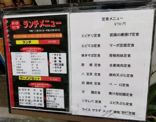 NishiAkashiShinShin_001_org.jpg