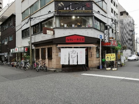 NishitenmaChiba_000_org.jpg