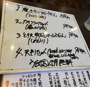 ObitokeHarurin_100_org.jpg