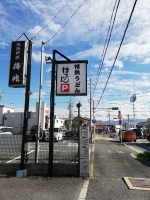 ObitokeHarurin_102_org.jpg