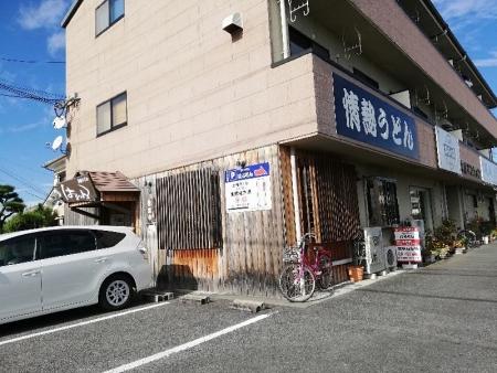 ObitokeHarurin_103_org.jpg