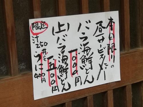 OchanomizuEdofuji_001_org.jpg
