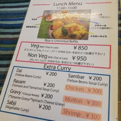 OkayamaMilenga_002_org.jpg