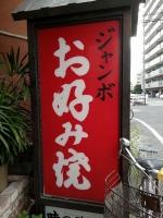 OkayamaYayoi_001_org.jpg