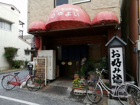 OkayamaYayoi_002_org.jpg