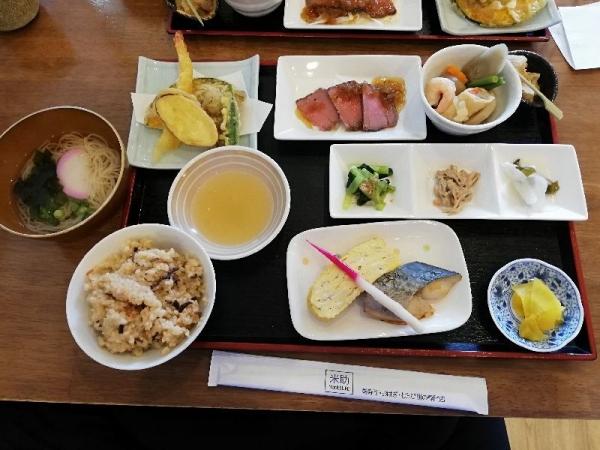 OkuboYonesuke_004_org.jpg