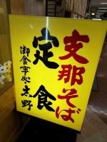 OsakiHirokojiShino_000_org.jpg