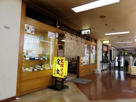 OsakiHirokojiShino_001_org.jpg