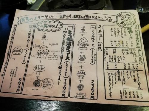 RakutentiTenjin_002_org.jpg