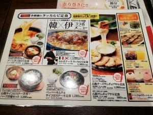 RichouenOotori_000_org.jpg