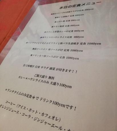 SakaiHayashiRice_000_org.jpg