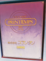 SakaiPrintemps_009_org.jpg