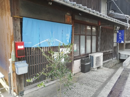 SakoshiSalita_000_org.jpg