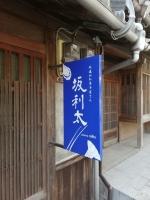 SakoshiSalita_001_org.jpg