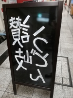 SembaShigemi_002_org.jpg