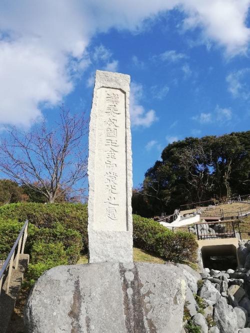 ShikanoshimaKinin_000_org.jpg