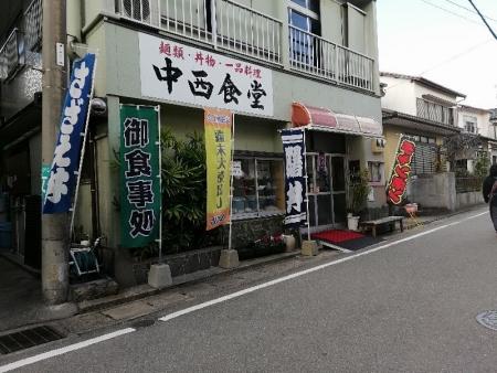 ShikanoshimaNakanishi_000_org.jpg