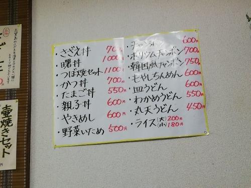 ShikanoshimaNakanishi_002_org.jpg