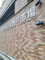 ShimonosekiKaratoichiba_010_org.jpg